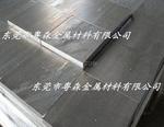 国产1070氧化拉丝铝板 6063铝排