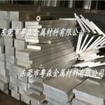 2A12工业进口航空铝排