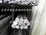 高硬耐高温7075铝棒 6061氧化铝管