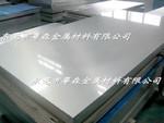 1070喷砂铝板 进口铝板