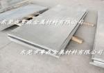 3003非标铝板 冲孔铝板