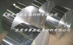 1100 全軟鋁帶  藥用鋁帶