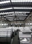 5052O态铝带 拉伸铝带生产厂家