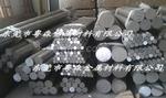 小规格6063精抽铝棒 3003幕墙铝板