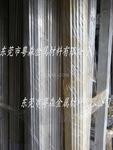 國鑫2011拋光鋁棒