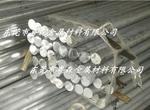明泰優質2A12鋁棒 5083-H112鋁板