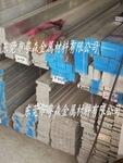 1100氧化鋁方排  導電鋁排