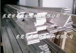 7050高強度防銹鋁排 6063超平鋁排