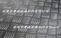 2014大五条筋铝板 压花铝板