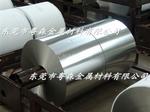 河南5052热轧铝带 2.0 2.5mm铝带