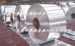环保6061冲压印刷铝带 7075铝方管