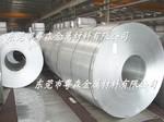 1050變壓器鋁帶  高精密鋁帶