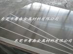 5083超薄鏡面鋁板  覆膜鋁板
