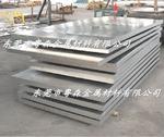 德国镜面铝板6063 镁铝合金板批发