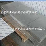 重庆1050拉伸铝板 1100镜面铝带
