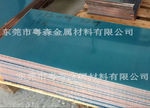 优质超薄氧化铝板1050A 中厚铝板