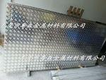 大五条筋1060铝板 防滑镜面铝板