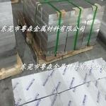 2A12拉絲超平鋁板