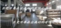 防滑5052花纹铝板 6063氧化铝板