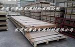 5083进口造船铝板