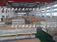 现货供应5083铝板 高强度铝板