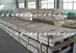 厂家现货2024淬火铝板 模具铝板