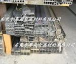 6063氧化铝方管 木纹四角铝管