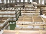 广东1050预拉伸铝板 3003保温铝板