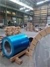 进口1060保温铝带 1050预拉伸铝板