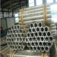 粤森厂家供应5052国鑫国产铝管