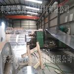 1100防滑铝板 拉伸铝板 O态铝板