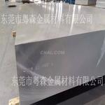 6061超厚500mm鋁板