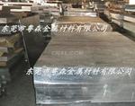 7075超厚模具铝板