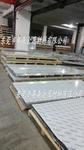 明泰1050A預拉伸鋁板 1100純鋁線