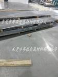 高强度2017铝板 1100拉丝铝板