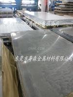 国标超厚5083铝板 400mm厚铝板