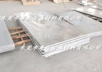 中厚耐磨铝板6061-T6 氧化铝板