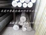 浙江7075高研磨铝棒 工业性能超好
