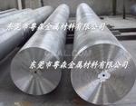 大直径6082-T651铝棒 2A12铝管