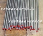 7075精抽铝棒 小规格高硬度铝棒