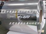 浙江3003保温铝卷 1060氧化铝板