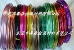5056彩色氧化铝线