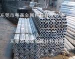 精抽拉花6061铝管 无缝环保铝管