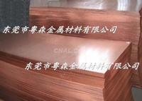 寧波T3衝壓印刷紫銅板 T2拉花銅棒