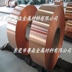 国标TP1脱氧紫铜带 优质T2紫铜排