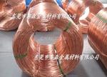 进口无氧C1020紫铜线 广东紫铜线