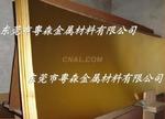 H65拉丝黄铜板 超厚黄铜板价格