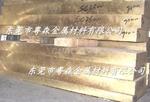 C2100加厚黄铜板 H65超宽黄铜板