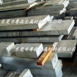 防滑超宽5086铝板 1500*3000铝板