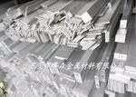 广东6061优质铝排 铝条 扁通 方块